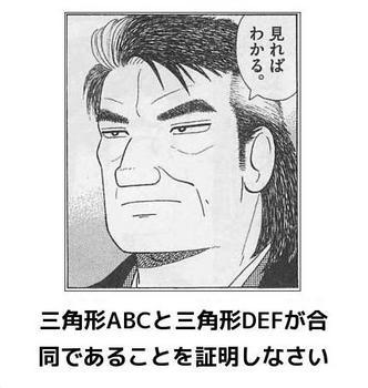 OJ02.JPG