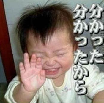 naka2.JPG